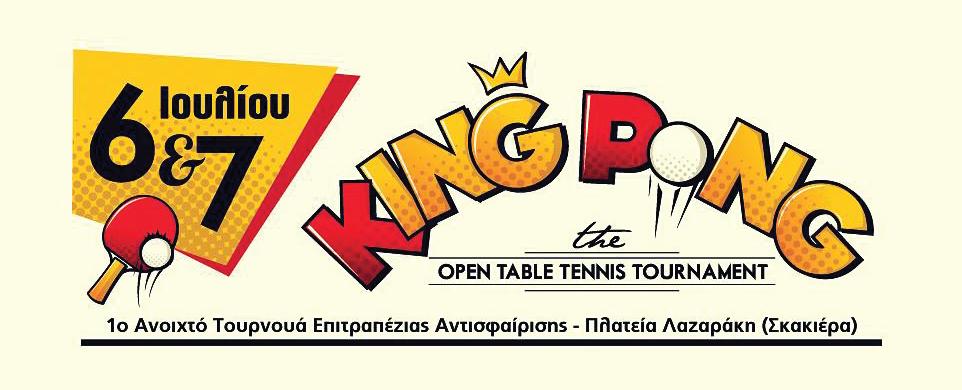 king-pong